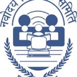 Navodaya Vidyalaya Samiti Recruitment 2016 NVS TGT / PGT Recruitment 2016 apply online (Last date; 9 oct 2016)