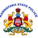 Karnataka Police Recruitment 2016 | Apply Online for 5855 KSP SI Constable posts