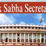 Lok Sabha Secretariat Recruitment|Apply Online-35 Executive/Protocol Assistant
