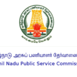 TNPSC Group 8 Notification 2017 | Apply online for 49 Executive Officer Vacancy