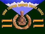 ITBP Recruitment 2016