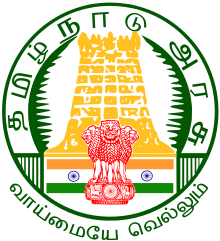TNPSC Madras High Court Services Final Result 2016
