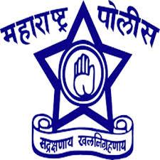 Thane Police Result 2018 | Cut Off Marks, Merit List