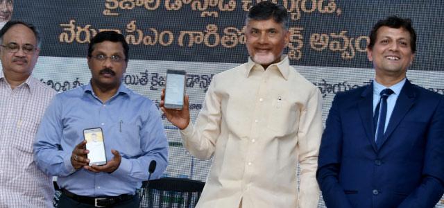 Kaizala app AP CM