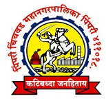 PCMC Recruitment