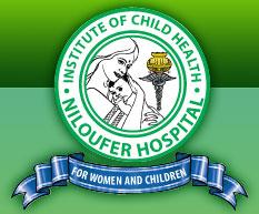 niloufer hospital