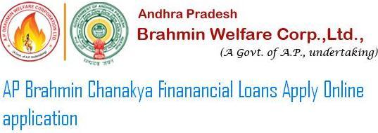 AP-Brahmin-Chanakya-Finanancial-Loans-Online-application