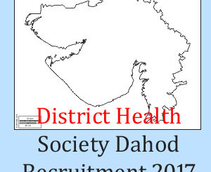 District Health Society Dahod Recruitment