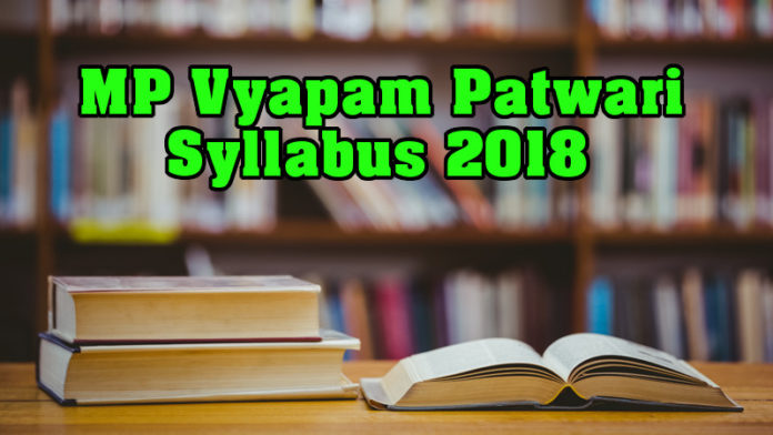 MP Vyapam Patwari Syllabus 2018