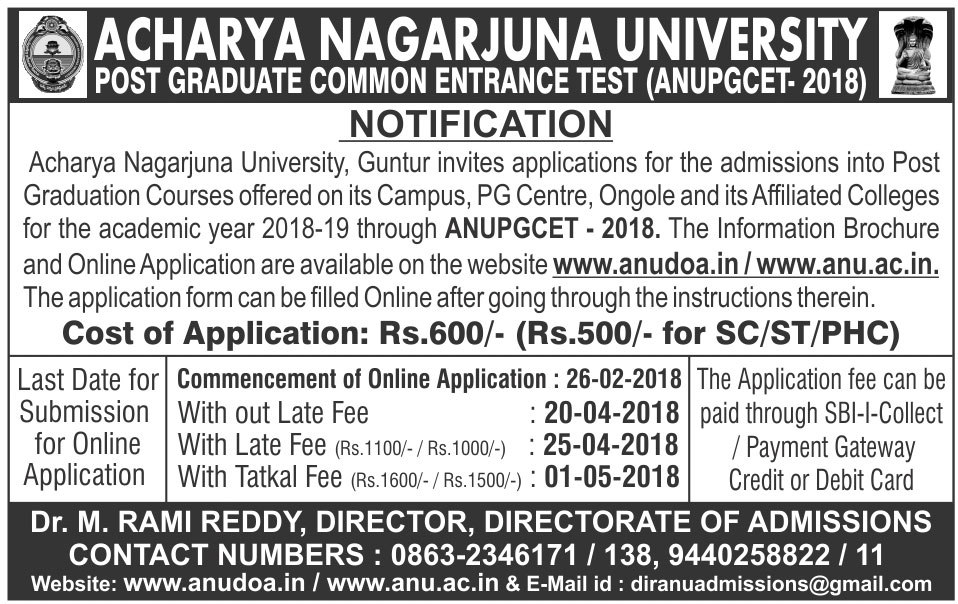 ANUPGCET-2018_NOTIFICATION