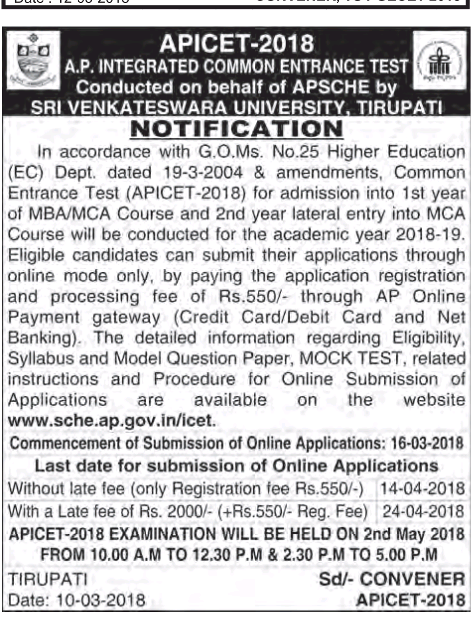 APICET2018_Notification