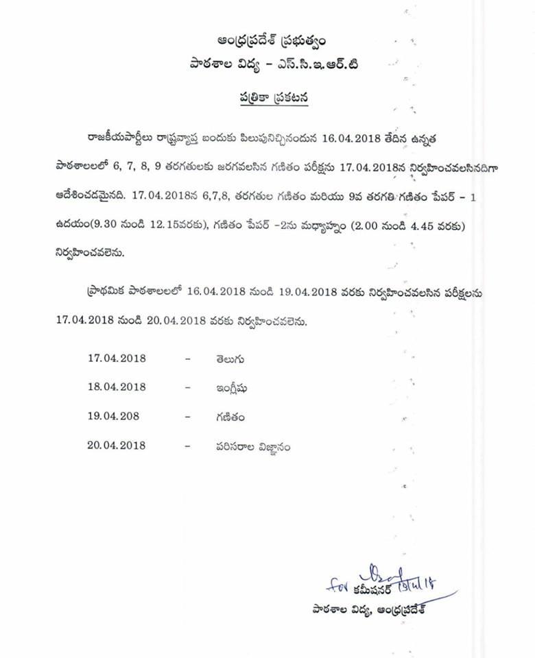 ap sa2 timetable