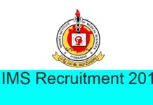 nims-recruitment