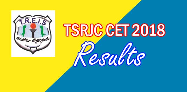 tsrjc-cet-results 2018
