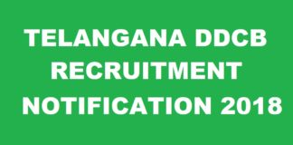 Telangana DCCB Recruitment 2018