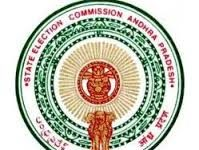 AP DSC Notification 2018