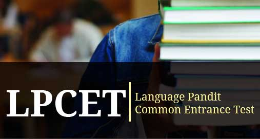 AP LPCET 2019 Notification
