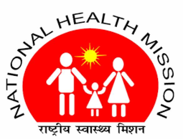 NHM Koraput Recruitment 2018