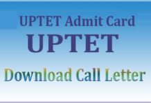 UPTET-admit-card-2018