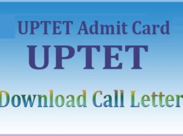 UPTET-admit-card-2018
