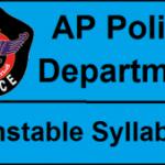 AP Constable Syllabus 2018