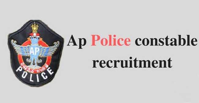 AP Police Constable Recruitment 2018