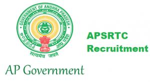 APSRTC Jobs 2018