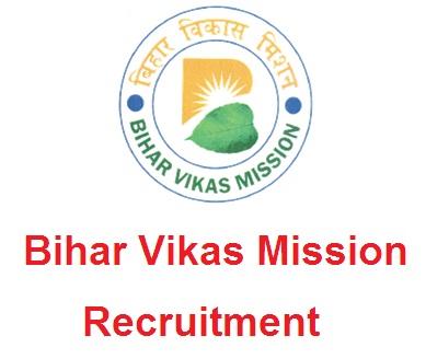 BVM Recruitment 2018