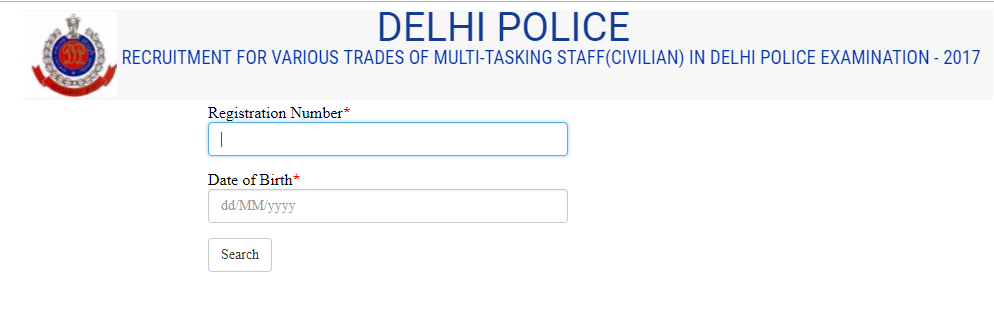 Delhi Police MTS Admit Card