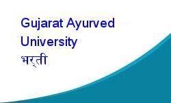 Gujarat Ayurved University Recruitment 2018