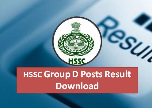 HSSC Group D Result 2018