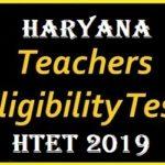 HTET 2019 Notification