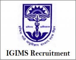 IGIMS Recruitment 2018