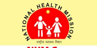 NHM Goa Recruitment 2018