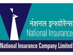 NICL Accounts Apprentice Admit Card 2018