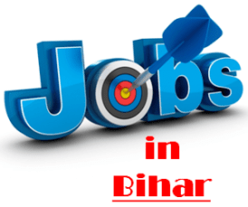 PHED Bihar AE Recruitment 2018