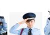 RBI Security Guard Jobs 2018
