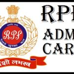 RPF Constable Admit Card 2018