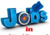 South 24 Parganas GDMO Recruitment 2018