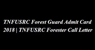 TN Forest Guard Hall Ticket 2018