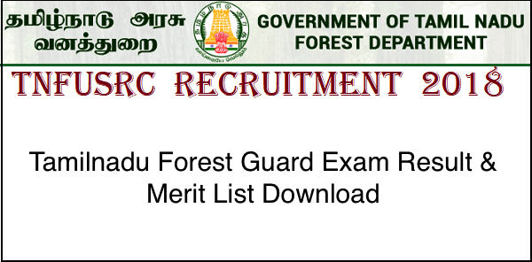 TN Forest Guard Result 2018