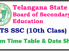 TS SSC Time Table 2019