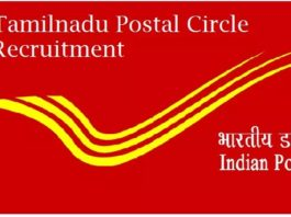 Tamilnadu Postal Circle Recruitment 2018