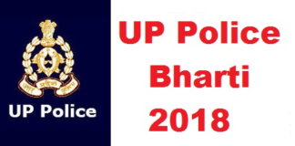 UP Police Recruitment 2018 | 5419 Jail Warder, Fireman Posts