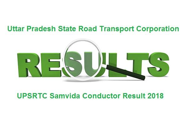 UPSRTC Samvida Conductor Result 2018