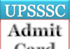UPSSSC Forest Guard Admit Card 2018