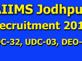 AIIMS Jodhpur Recruitment 2019