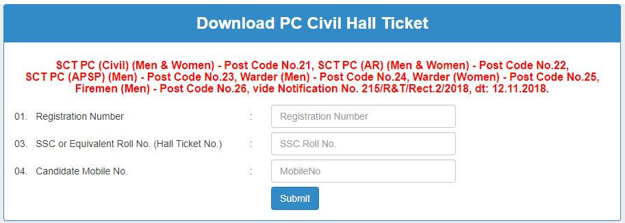 AP Constable Hall Tickets 2018