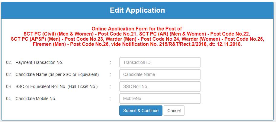 AP Police Constable Online Application Edit Option