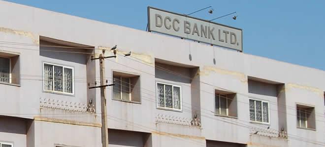 BDCC Bank Recruitment 2019